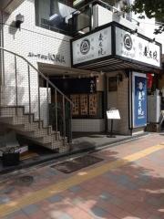 【新店】麺や 麦ゑ紋-12