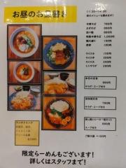 大衆食堂 ゆしまホール-12