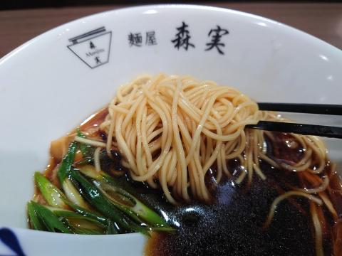 森実(麺)