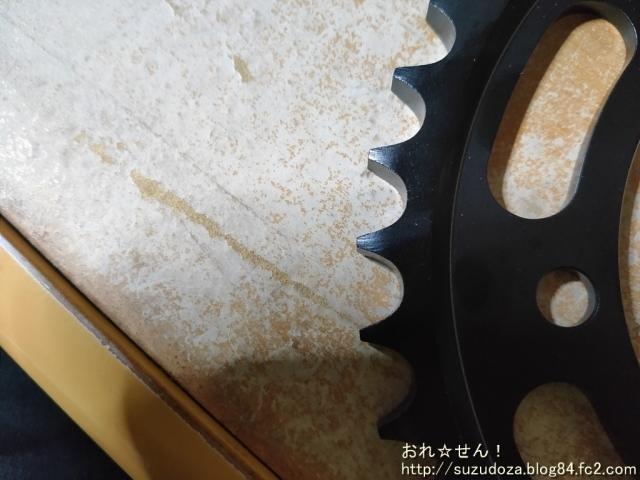 IMG20201107011041.jpg