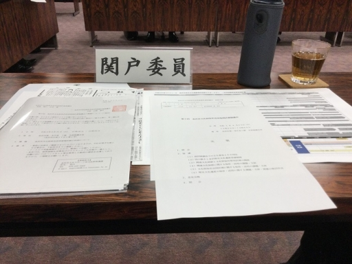 文化財の保存と活用会議資料