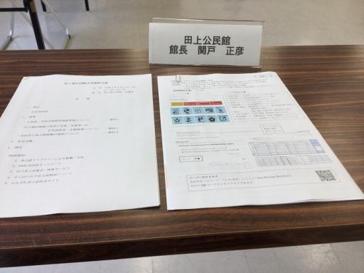 日本語教室支援資料