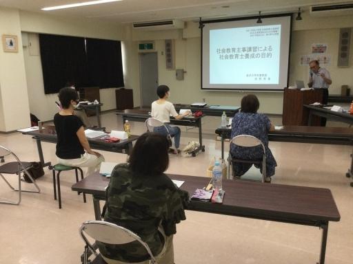 浅野先生の講義正