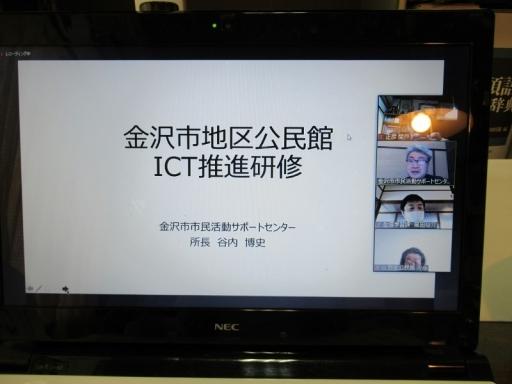 ITC講座