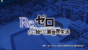 rizero20210325.jpg