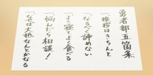 yuyuyu20210636.jpg
