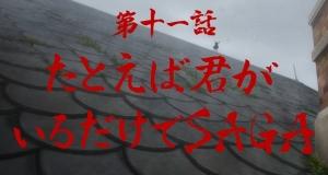zonbi20210612.jpg