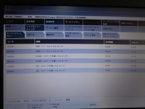 s-DSC03289.jpg