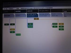 s-DSC03290.jpg
