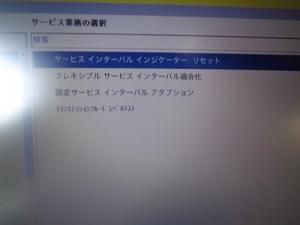 s-DSC03341.jpg