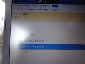 s-DSC03342.jpg