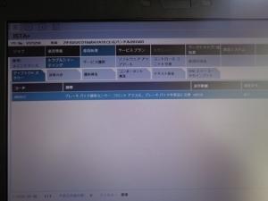 s-DSC03372.jpg