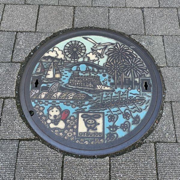 大津市マンホール(市制100周年記念)