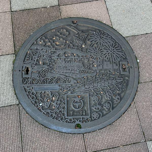 大津市マンホール(市制100周年記念/観覧車削除)