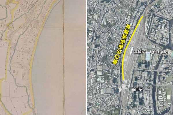 明治東京全図(1876年)と現在の高輪ゲートウェイ駅の航空写真比較。築堤は山手線・京浜東北線の旧線路敷の下に埋没していた。