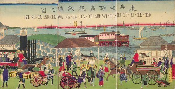 鉄道開業直前に描かれた高輪大木戸周辺の風景。海上の築堤を鉄道が走る。(歌川広重「東京名勝高縄鉄道之図」)