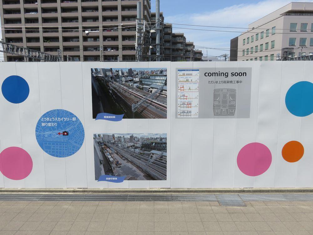 防護壁に掲出されている工事進捗状況の写真