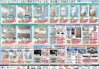 ふじみ野産業文化センター20210612~13-2