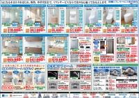 坂戸市文化会館20210703~04-2