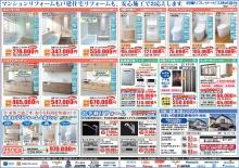 ふじみ野産業文化センター20210911~12-2