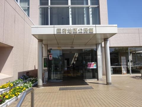 「石岡市ゲートボール協会第35回定時総会」④