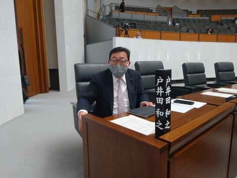 「臨時議会・総務企画委員会が開かれました。」①