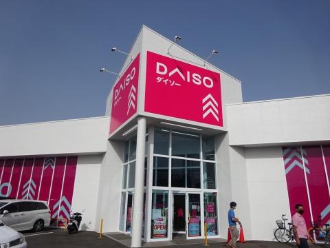 「DAISOで大量のお買い物」①