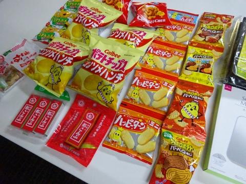 「DAISOで大量のお買い物」④