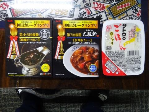 「神田カレーグランプリ第4・6回優勝100HOURSCURRY&サトウのごはん銀シャリ」①