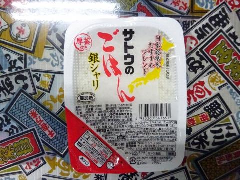 「神田カレーグランプリ第4・6回優勝100HOURSCURRY&サトウのごはん銀シャリ」③