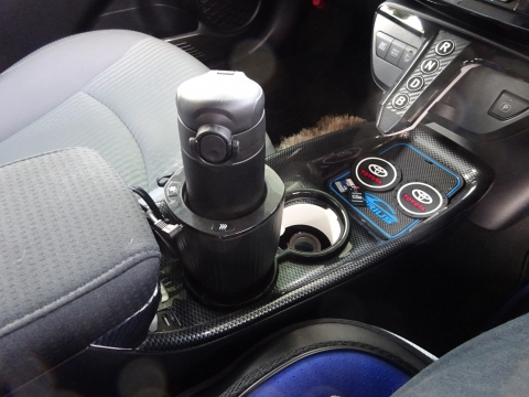 「サーモスの水筒を買って、車の中で快適にコーヒーを飲む事が出来ました!」①