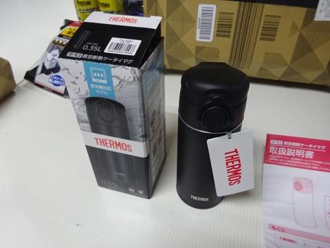 「サーモスの水筒を買って、車の中で快適にコーヒーを飲む事が出来ました!」②