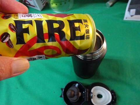 「サーモスの水筒を買って、車の中で快適にコーヒーを飲む事が出来ました!」⑨
