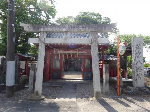 「令和3年度若宮八幡神社総代会」総会①