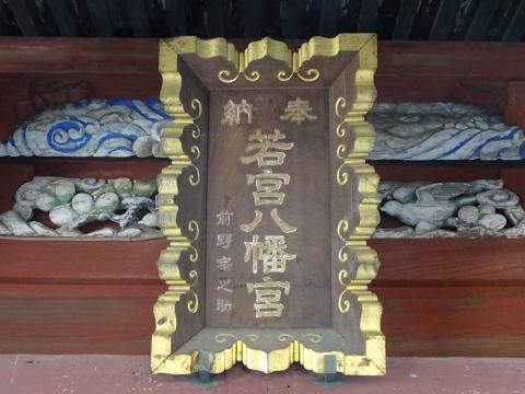 「令和3年度若宮八幡神社総代会」総会⑤