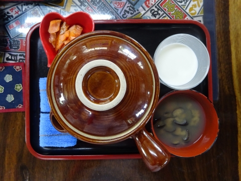 「今日の朝食!」①
