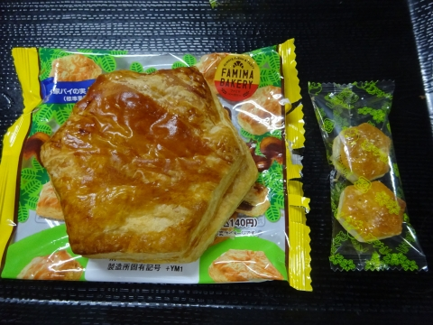 「パイの実のパンを発見しました!」③