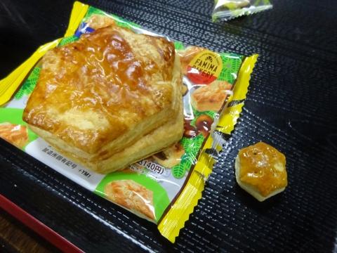 「パイの実のパンを発見しました!」④