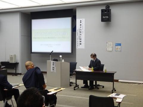 「茨城県議会第2回定例会が始まりました!」本会議・情報委員会・政務調査会原子力研究会⑥