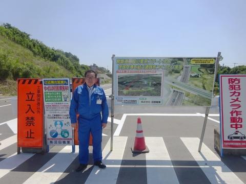 「茨城空港アクセス道路が全線開通しました!」③