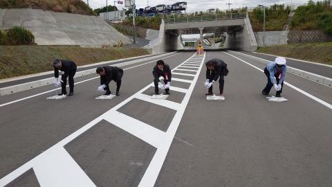 「茨城空港アクセス道路が全線開通しました!」⑪