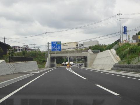 「茨城空港アクセス道路が全線開通しました!」㉕