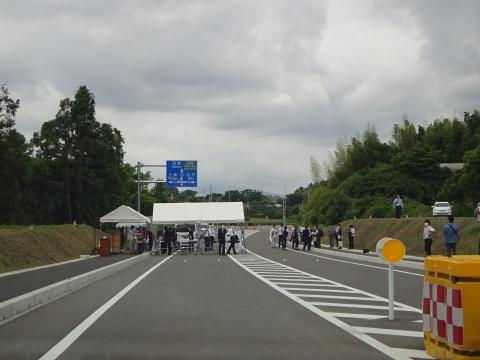 「茨城空港アクセス道路が全線開通しました!」㉘