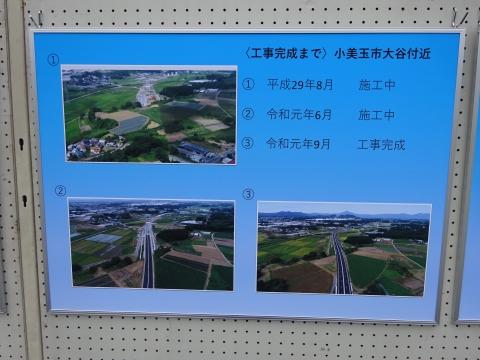 「茨城空港アクセス道路が全線開通しました!」㉜