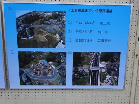 「茨城空港アクセス道路が全線開通しました!」㉟