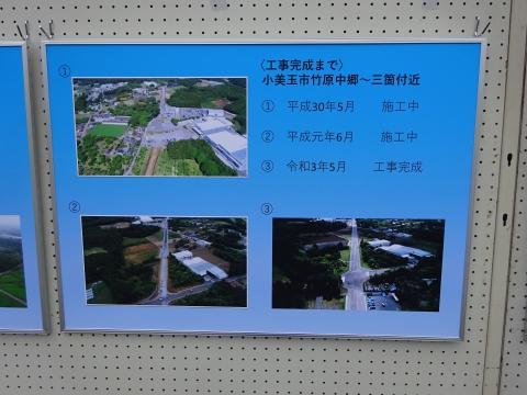 「茨城空港アクセス道路が全線開通しました!」㊲