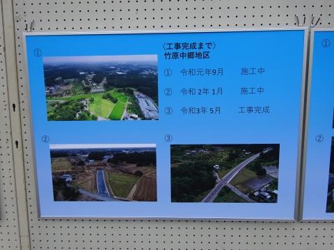 「茨城空港アクセス道路が全線開通しました!」㊱