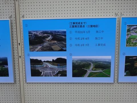 「茨城空港アクセス道路が全線開通しました!」㊳