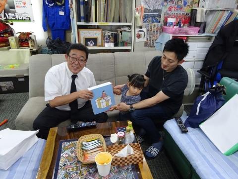 「HAPPY!FathersDay!」父の日パーリィーを開いてくれました!③