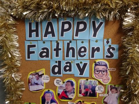 「HAPPY!FathersDay!」父の日パーリィーを開いてくれました!㉔